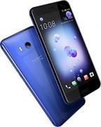 HTC U11 Best Deals And Promotion Discount 2018