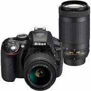32% Off Nikon D5300 Digital SLR Camera Dual Lens Kit Special Deal